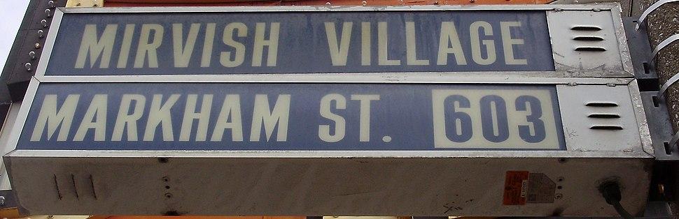 A Mirvish Village street sign