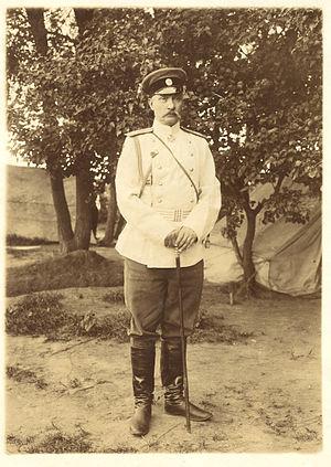 Pavel Mishchenko - Image: Mishenko P I