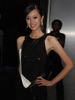 Miss China PR 08 Yan Ling Mei.jpg