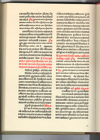 Tridentine Mass - Missale Romanum in Croatian Glagolitic script printed in 1483