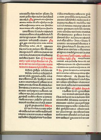 Croatian literature - Missale Romanum Glagolitice