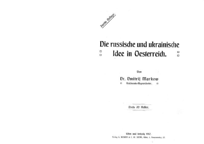 File:Mnib048-Markov-DieRussischeUndUkrainischeIdeeInOesterreich2Aufl.djvu