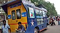 Mobile atm service in india IMG 20160304 154611259 HDR.jpg