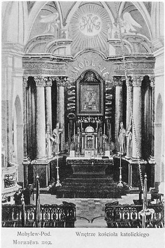 Mohyliv-Podilskyi - Interior of the  Polish Church of the Visitation of the Blessed Virgin Mary prior to 1937 demolition