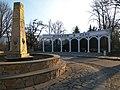 Mohyliv-Podilskyi city park 01.jpg