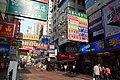 Mong Kok, Hong Kong - panoramio - jetsun (2).jpg