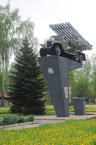 http://upload.wikimedia.org/wikipedia/commons/thumb/4/4b/Monument_katyusha_rudnya.JPG/330px-Monument_katyusha_rudnya.JPG