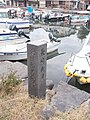 Monument of Genroku Wharf.jpg