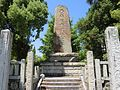 Monument of Nakatsu corps.jpg