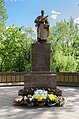 Monument to The Fallen Heroes of The Great Patriotic War, Lyubotyn (02).jpg