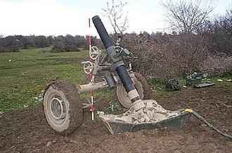 Mortier 120mm Rayé Tracté Modèle F1 - MO-120-RT-61