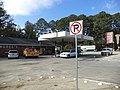 Moree's Gas Station, GA 133, Dougherty County.JPG