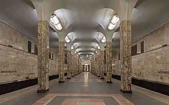 Alexey Dushkin - Avtozavodskaya metro station