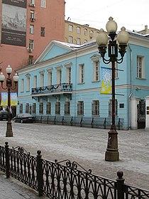 Moscow, Arbat 53k1.JPG