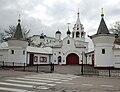 Moscow, Goncharnaya 4.jpg