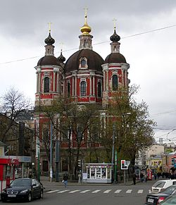 Moscow, St Clement.jpg