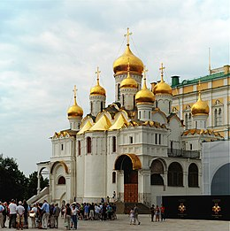 Moscow July 2011-43.jpg