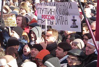 Alexei Navalny - Navalny at Moscow rally, 10 March 2012