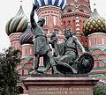 Moskva plastika kniezata Dmitrija Michajlovica Požarskeho11.jpg