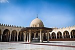 Mosque of Amr ibn al-As.jpg