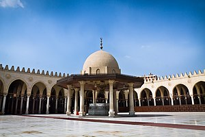 Mosque of Amr ibn al-As - Mosque of Amr ibn al-As