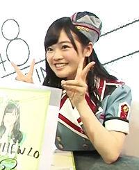 Motomura Aoi.jpg