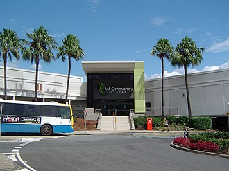 Mount Ommaney Shopping Centre - north western entrance