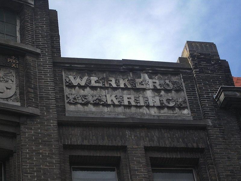 Mouscron (Belgique) - Cercle ouvrier catholique - rue Aloïs den Reep - fronton - détail de droite (nom en néerlandais)