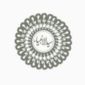 Muhammad-Sayid-Al-Anbiyae-By-Abolfazl-Tajik.png