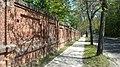 """Mur ogrodzeniowy fabryki """"Ariadna"""" przy ul. Nowogrodzkiej - panoramio.jpg"""
