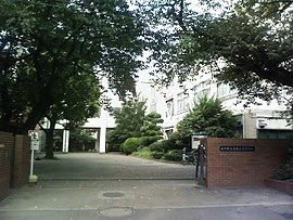 Musashigaoka Senior High School.JPG