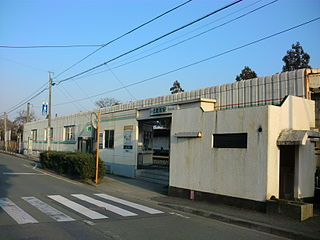 Musashizuka Station Railway station in Kumamoto, Japan