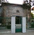 Museo Benjamín Vicuña Mackenna.jpg