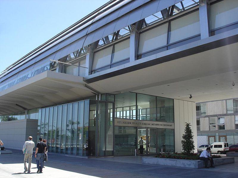 Entrée Musée Fortabat de Buenos Aires