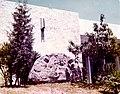 Museo Nacional de Antropología, Mexico DF, Marzo 1974 - Quirigua Zoomorph Replica.jpg
