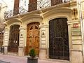 Museu de la Taronja, Burriana 03.JPG