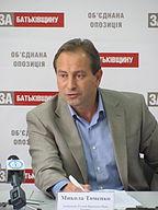 Mykola Tomenko in 2012 vertically.JPG