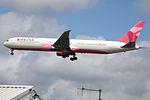 N845MH Boeing 767-400 Delta (14522021119).jpg