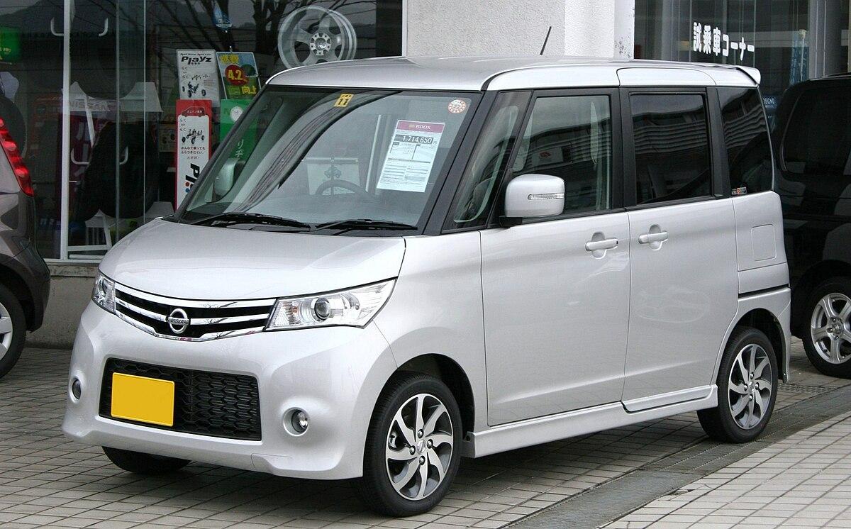 Nissan Car  Price
