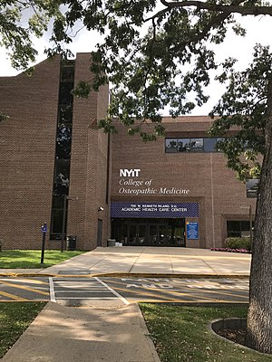 New York Institute of Technology College of Osteopathic Medicine - W. Kenneth Riland, D.O. Academic Health Care Center: Housing the primary care clinic, study rooms, cafeteria and Gross Anatomy/Neuroanatomy Laboratories.