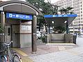 Nagoya-subway-M07-Shiyakusho-station-entrance-2-20100315.jpg