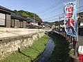 Nakadarugawa River near Kami-Arita Station.jpg