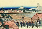Nakahara in the Sagami province.jpg