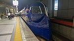 Nankai 50000 Series at Kansai Airport Station 2018-07-27.jpg