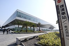 National Kaohsiung Center for the Arts 2018.jpg