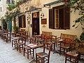Nayplio, Ναύπλιο - panoramio.jpg