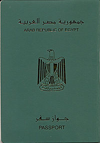 New Egyptian Passport.jpg