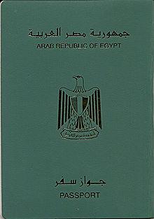 جواز السفر المصري 220px-New_Egyptian_Passport.jpg