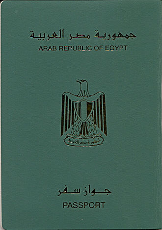 Egyptian passport - The front cover of a contemporary Egyptian passport.