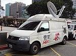 Next TV News SNG 7982-VC 20170126.jpg